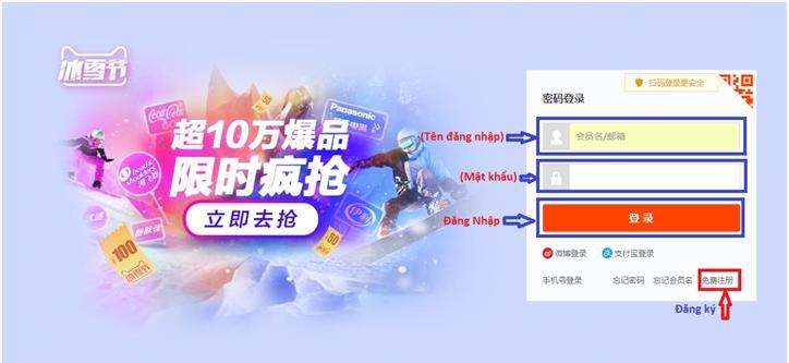 Hướng dẫn đăng ký tài khoản Taobao (Mới nhất)
